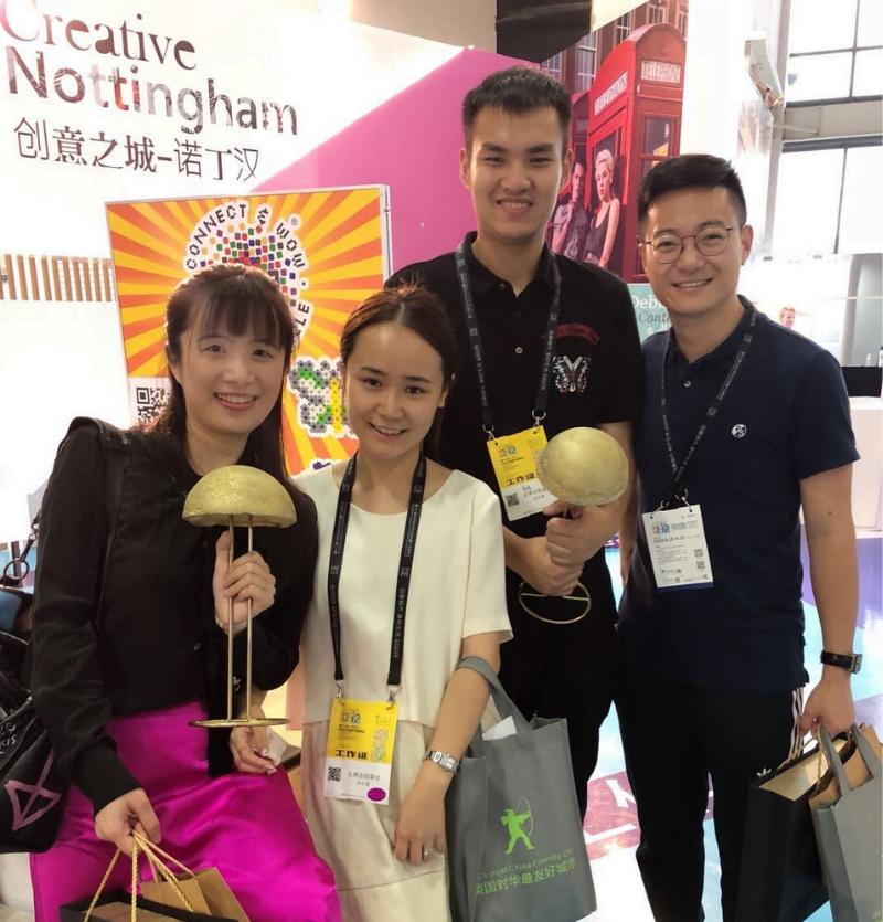 Expo 2019 Hangzhou